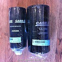 CaseIH Consumabile